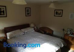 The Fox & Hounds Inn - Leyburn - Bedroom