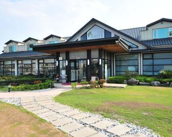 Chat Hot Spring Resort - Jinshan District - Building