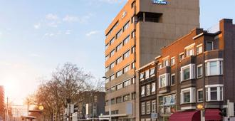 Days Inn by Wyndham Rotterdam City Centre - Rotterdam - Building