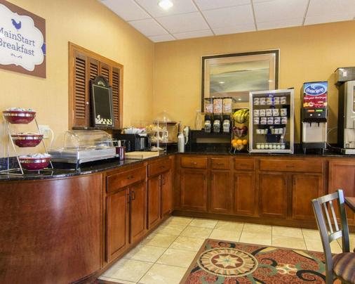 MainStay Suites - Rogers - Buffet