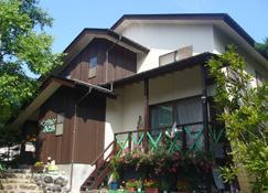 Kusatsu Onsen Pension Mitomo - Kusatsu - Building