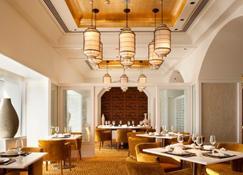 The Taj Mahal Palace Mumbai - Mumbai - Restaurant