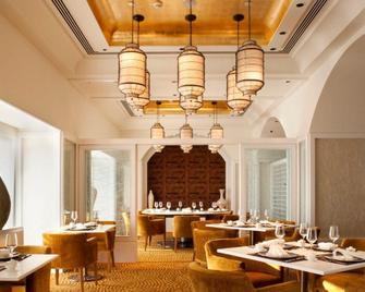 The Taj Mahal Palace Mumbai - Mumbay - Restaurant
