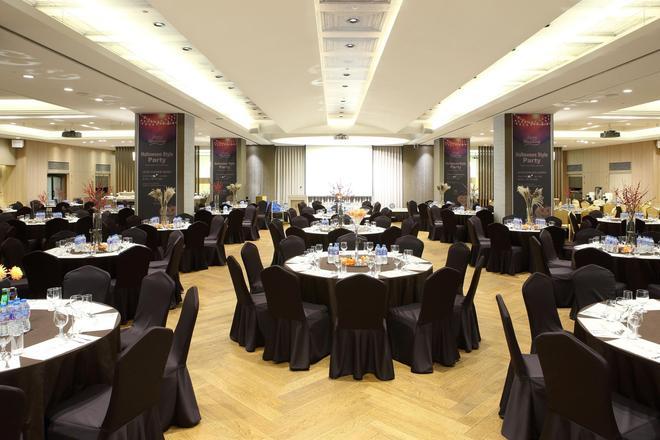 Pj飯店 - 首爾 - 宴會廳