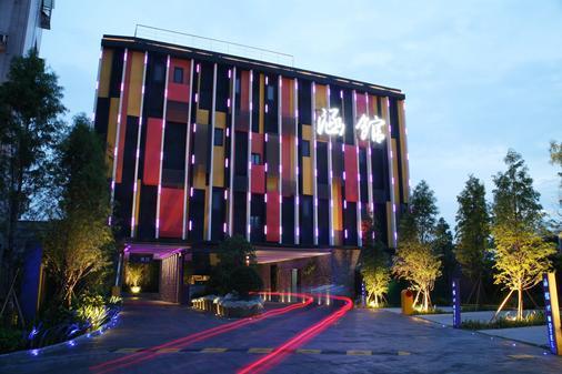 Han Guan Motel - Đài Trung - Toà nhà