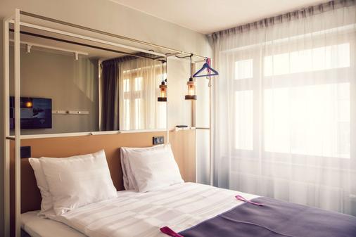 Scandic Upplandsgatan - Stockholm - Phòng ngủ