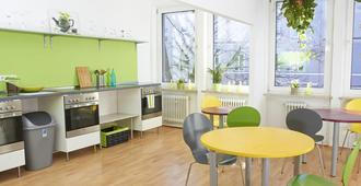 PM-Rooms - Munich - Dining room