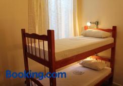 Hostel by Hotel Galicia - Rio de Janeiro - Bedroom