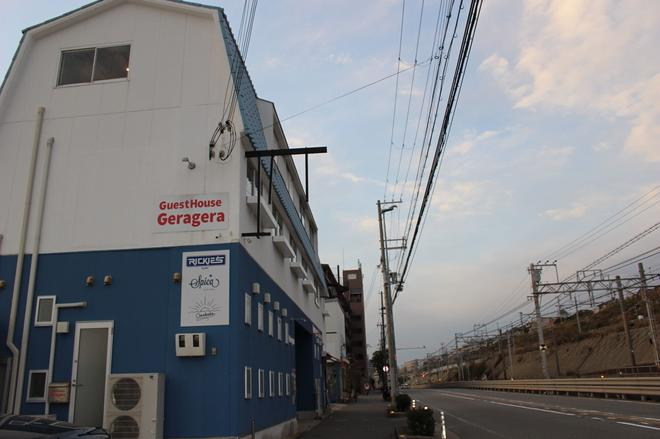 Guesthouse Geragera - Kobe - Outdoors view