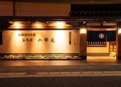 Gero Onsen Okudaya Happoen - Gero - Κτίριο