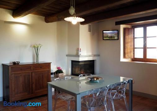 Agriturismo Terrazza Sul Parco - Bagno Di Romagna - Dining room