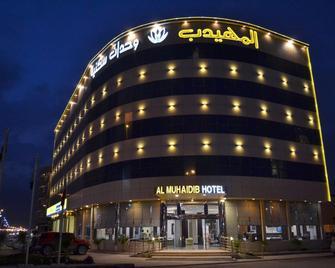 Al Muhaidb Residence Al Dowally - Hafar Albatin - Building