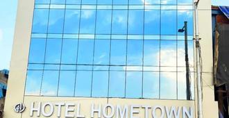 Hotel Hometown Near Sion - Mumbai - Gebäude