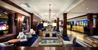 St. James' Court, A Taj Hotel, London - London - Lounge