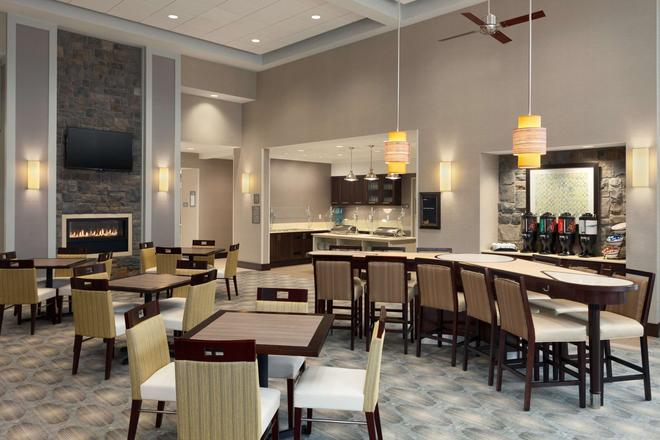 Homewood Suites by Hilton Frederick - Frederick - Bar