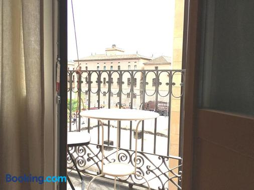 帕爾梅拉旅館 - 巴塞隆納 - 陽台