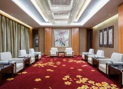 Sheraton Wuxi Binhu Hotel - Wuxi - Lounge