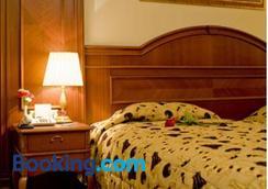 GLK PREMIER Regency Suites & Spa - Istanbul - Bedroom