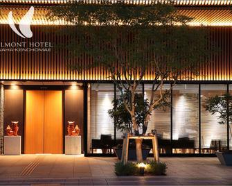 Almont Hotel Naha Kenchomae - Naha - Outdoors view