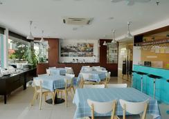 大洋洲飯店 - 亞庇 - 餐廳