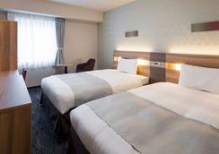 Comfort Hotel Tokyo Higashi Kanda - Tokyo - Bedroom