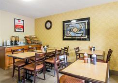 Econo Lodge Lynchburg South - Lynchburg - Nhà hàng