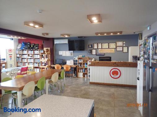 Galeum Guesthouse - Hostel - Seogwipo - Bar
