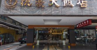 Yuhao Hotel Hsinchu - Hsinchu City