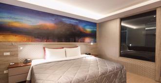 Yuhao Hotel Hsinchu - Hsinchu - Habitación