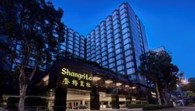 Kowloon Shangri-La, Hong Kong - Hong Kong - Toà nhà