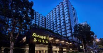 Kowloon Shangri-La, Hong Kong - Hong Kong - Edificio