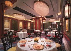 Kowloon Shangri-La, Hong Kong - Hong Kong - Restaurant