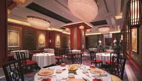 Kowloon Shangri-La, Hong Kong - Hongkong - Restaurant