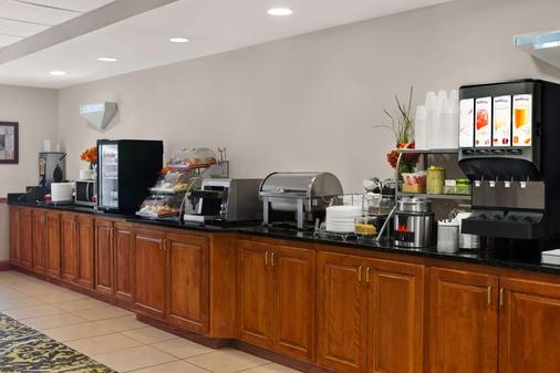 Wingate by Wyndham Bentonville Airport - Bentonville - Buffet