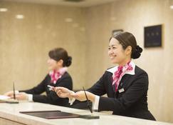 Meitetsu Toyota Hotel - Toyota - Rakennus