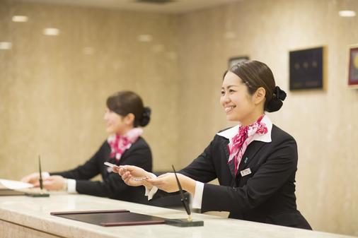 Meitetsu Toyota Hotel - Toyota