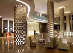Novotel Bangka - Hotel & Convention Centre - Pangkalpinang - Lobby