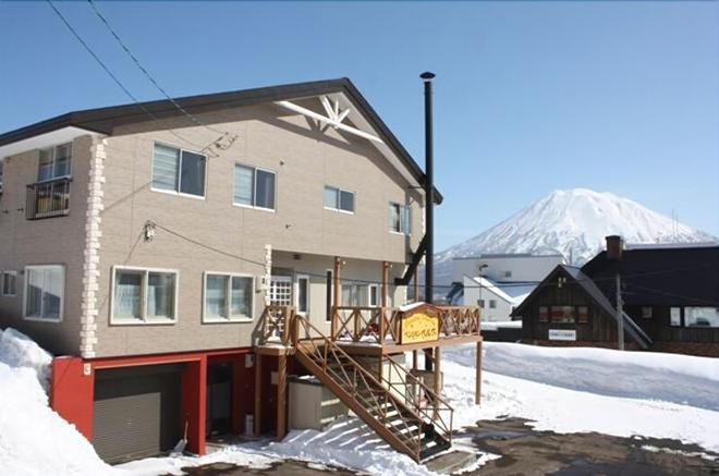 Pension Berg - Niseko - Building