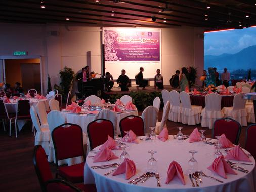 Courtyard Hotel @ 1Borneo - Kota Kinabalu - Αίθουσα συνεδριάσεων