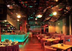 Courtyard Hotel @ 1Borneo - Kota Kinabalu - Lounge