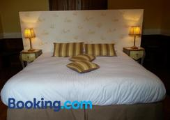 La Maison d'Adelaïde - Saint-Flour (Cantal) - Bedroom