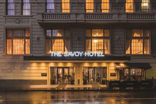 The Savoy Hotel On Little Collins Melbourne - Melbourne - Building