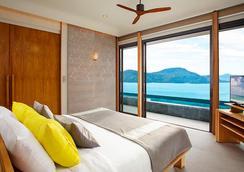 Sri Panwa Phuket Luxury Pool Villa Hotel - Wichit - Makuuhuone