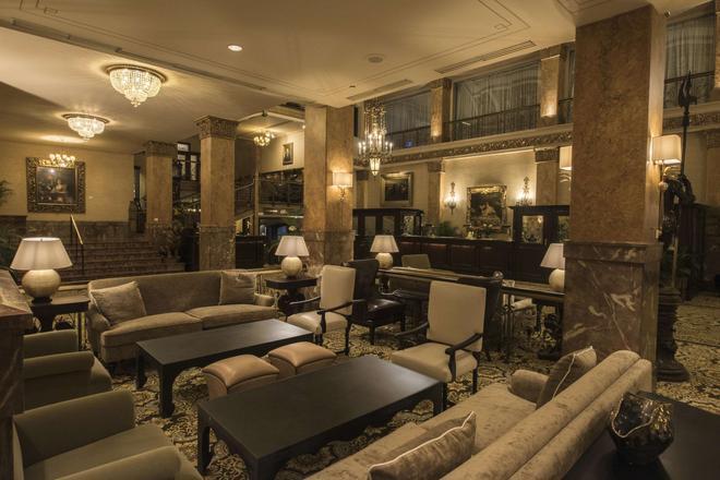 The Pfister Hotel - Milwaukee - Lounge