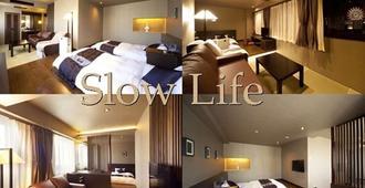Silk inn Kagoshima - Kagoshima - Bedroom