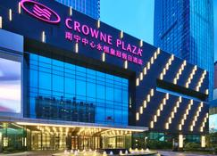 Crowne Plaza Nanning City Center - Nanning - Building