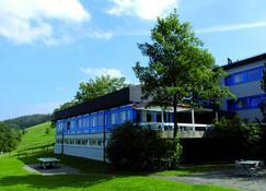 聖加侖青年旅舍 - 聖加倫 - 聖加崙 - 建築
