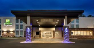 Holiday Inn Express Williamsbrg Busch Gardens Area - Williamsburg - Edificio