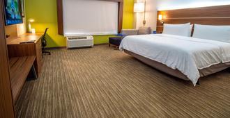 Holiday Inn Express & Suites Oklahoma City Airport - Oklahoma City