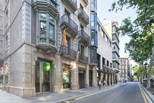 Urbany Hostel Bcn Go! - Barcelona - Näkymät ulkona